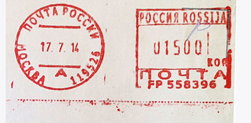 Russia stamp type DB7point1.jpg