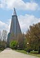 Ryugyong Hotel - 29 april 2010.jpg