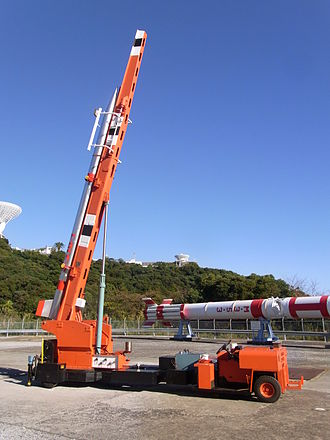 S-Series (rocket family) - A full-scale model of the S-310 rocket No.1 set on a launcher. (JAXA/ISAS Uchinoura Space Center KS Center)