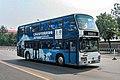 S60014 at Zhengbaiqi (20080609141427).jpg