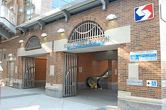 60th Street station (SEPTA) - Image: SEPTA60th Street Station Entrance 2007