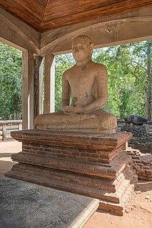 Mahamevnāwa Gardens