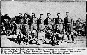F.C. Goudi Athens - The team of 1926