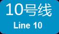 SZM Line 10 icon.png