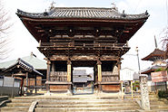 Sagamiji01s3200