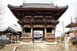 Sagami-ji - Image: Sagamiji 01s 3200