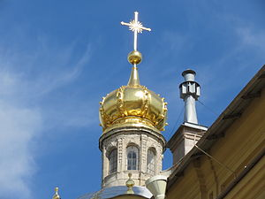 Saint-Petersberg, Peter Paul cathedral (16).JPG, автор: Perfektangelll
