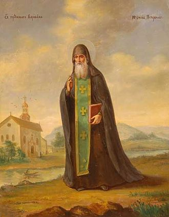 Hieromonk - Barlaam of the Kiev Caves Monastery, wearing his monastic habit and priestly epitrachelion
