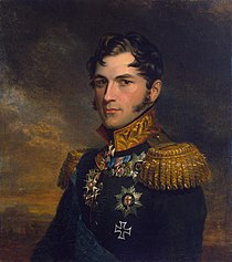 Leopold Saksen-Koburg as a Russian general