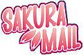 Sakura Mail DVD.jpg