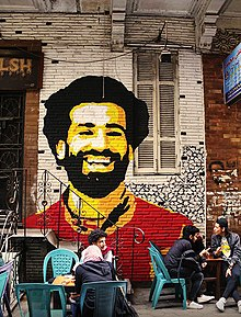 Graffiti of Salah in Cairo cca3c7b1d