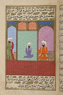 Salman le Persan et son instructeur religieux.jpg