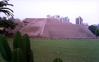 Huaca Huallamarca - Partial view of Huaca Huallamarca