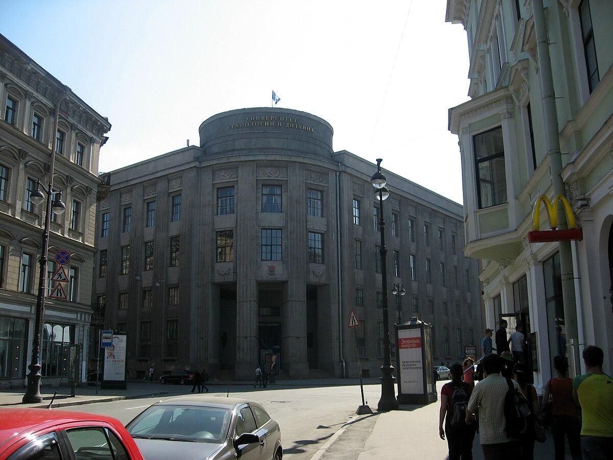 Справку из банка Пироговская Малая улица пакет документов для получения кредита Куусинена улица