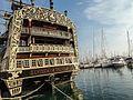 Santísima Trinidad en el puerto de Alicante.jpg