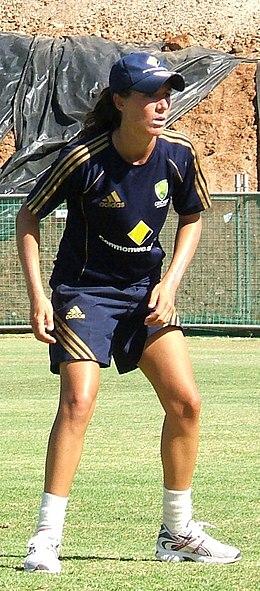 fe85f78304f Sarah Andrews (cricketer) - Wikipedia