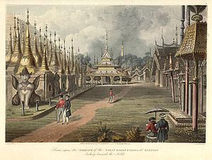 Shwedagon Pagoda - Scene upon the terrace of the Great Dagon Pagoda, 1824-1826