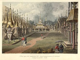 Konbaung dynasty - The Shwedagon Pagoda during the First Anglo-Burmese War (1824–26)
