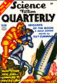 Science fiction quarterly 1942fal.jpg