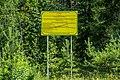 Sciklieva reserve (Belarus, June 2020) 09.jpg