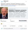 Screenshot Russian Wikinews Message on Facebook with DPL Errors 2020-09-09.png