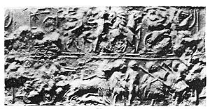 Zegel uit PG 1236 met inscriptie Aja-Anzu, lees ook A-Imdugud.jpg