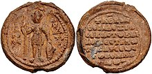 Obverse and reverse of seal, with a standing military saint and a legend in Greek
