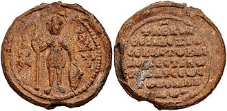 """Battle of Kalavrye - Lead seal of Alexios Komnenos as """"Grand Domestic of the West"""""""