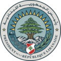 Seal of the President of Lebanon.png