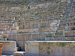 Seats of Roman theater in Amman.jpg