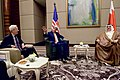 Secretary Kerry Sits With Bahraini Foreign Minister Sheikh Khalid bin Ahmed al-Khalifa (26260940896).jpg