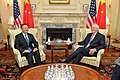 Secretary Tillerson Meets With Chinese State Councilor Yang in Washington (33042436291).jpg