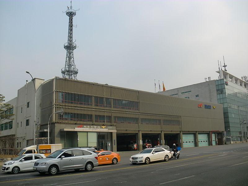 File:Seocho Fire Station.JPG