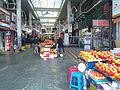 Seogwipo market.jpg