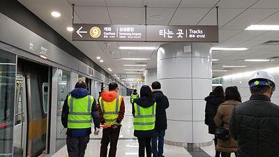 Seoul subway line 9 Sports Complex Station platform.jpg