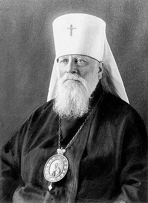 Seraphim Chichagov - Seraphim Chichagov circa 1920.