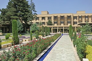 Kabul Serena Hotel - The inside garden area