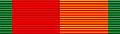 Service Ribbon.JPG