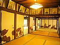 Shōren-in, Kyoto - IMG 4985.JPG