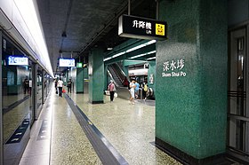 Sham Shui Po Station 2017 08 part3.jpg