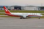 Shanghai Airlines, B-2566, Boeing 767-36D ER (21271900702).jpg