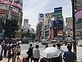 Shibuya 2018 (28005896377).jpg