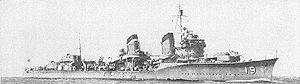 世界最大級の駆逐艦「敷波」画像wikipedia