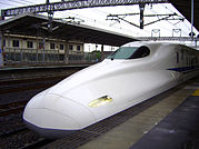 Shinkansen N700 Test Run.jpg