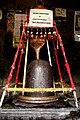 ShivaLinga Mamaleshwar Temple(Mamal Pahalgam) DivyaGupta.jpg