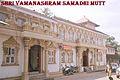 Shri Vamanashram Samadhi Mutt.JPG