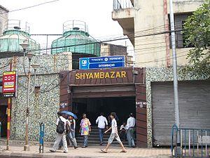 Shyambazar metro station - Image: Shyambazar Metro Station,Calcutta
