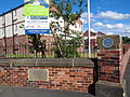 Site of Wheldon Lane School, Castleford (7th July 2015) 001.JPG