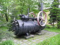 Skansen w Chabówce -maszyna 09.JPG