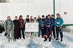 Skoki sylwestrowe Sekcji Spadochronowej Aeroklubu Gliwickiego 1999 (05).jpg